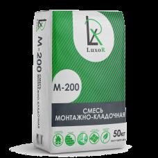 Сухая смесь монтажно-кладочная М-200 50 кг