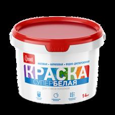 Краска для стен и потолков СУПЕРБЕЛАЯ 14 кг