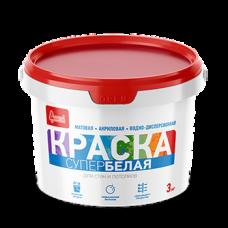 Краска для стен и потолков СУПЕРБЕЛАЯ 3 кг